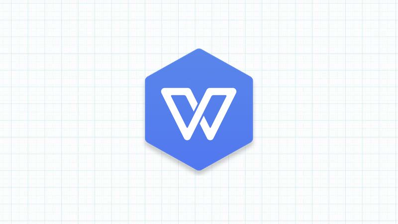 WPS Office 2019 for Mac 发布,Word、Excel、PPT合体了